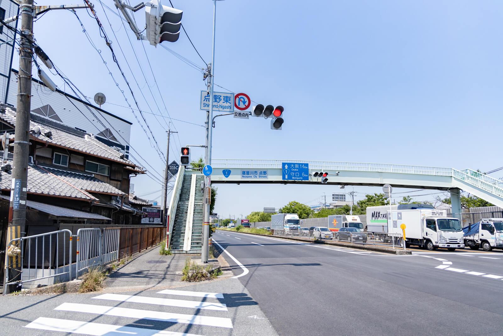 neyagawa-2