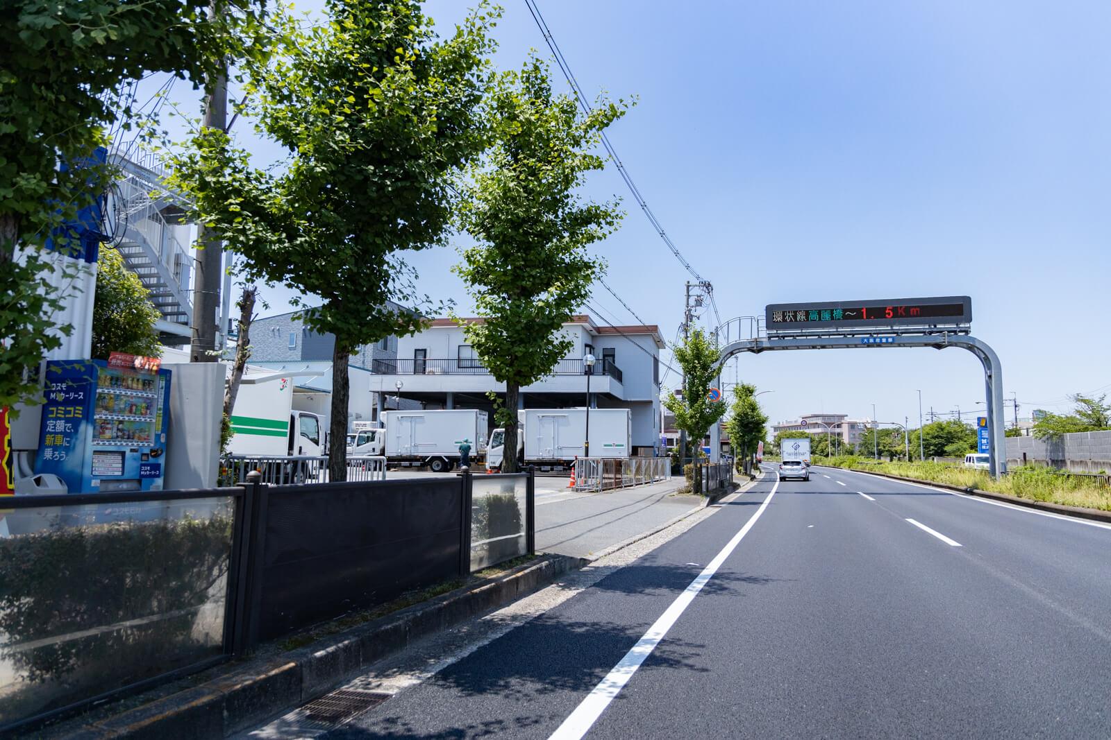 neyagawa-5